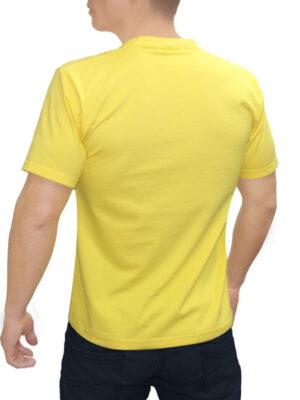 Polo Amarillo Pato para Hombre en 30/1