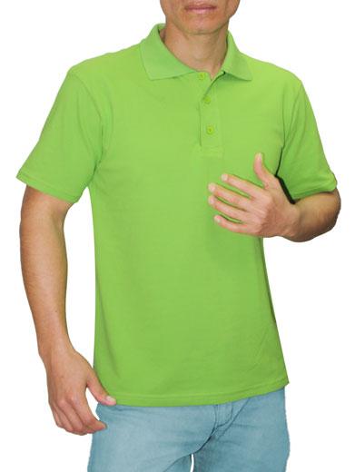 Polo Cuello Camisero Verde Limón